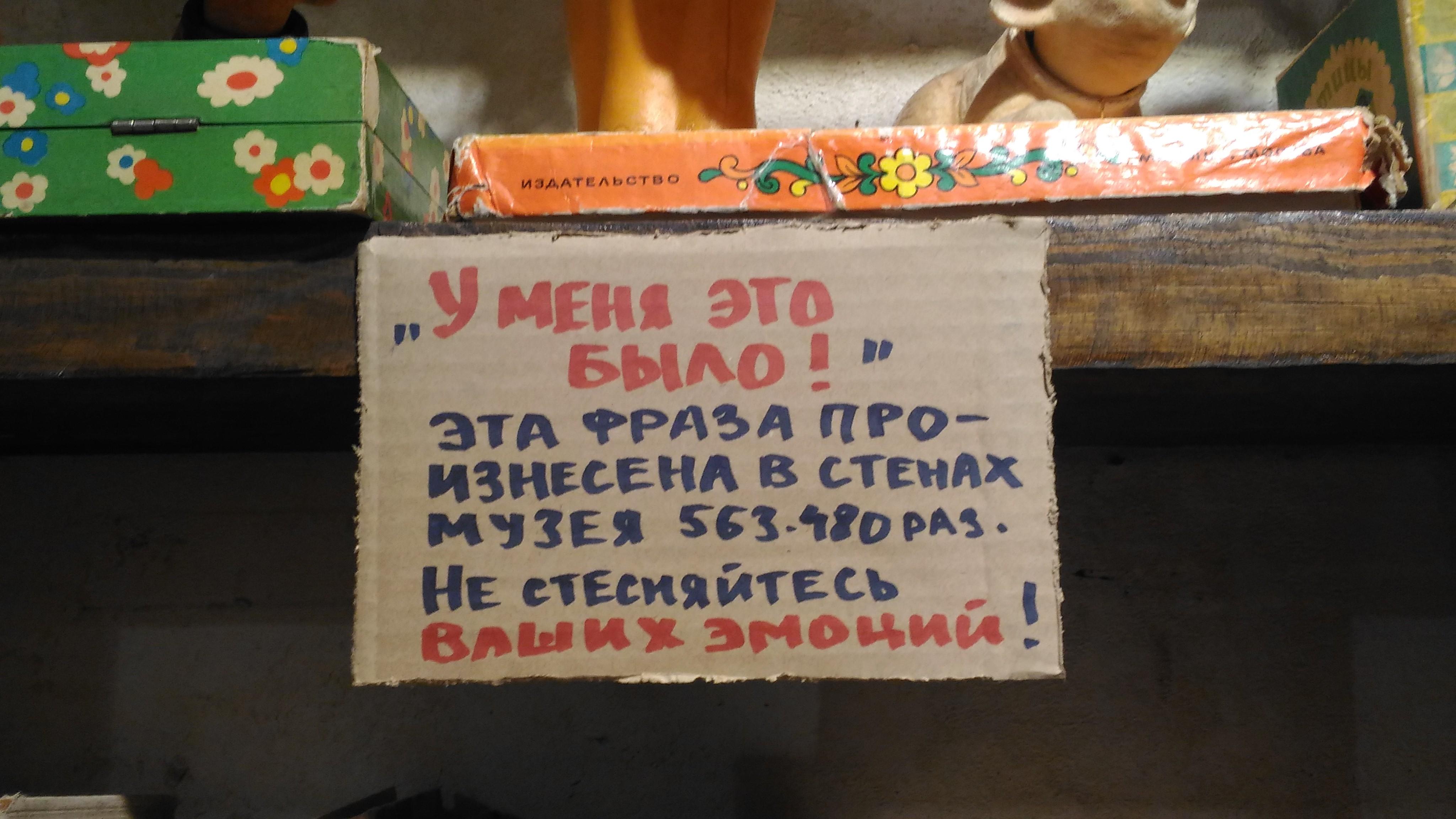 Куда сходить с ребенком в Казани