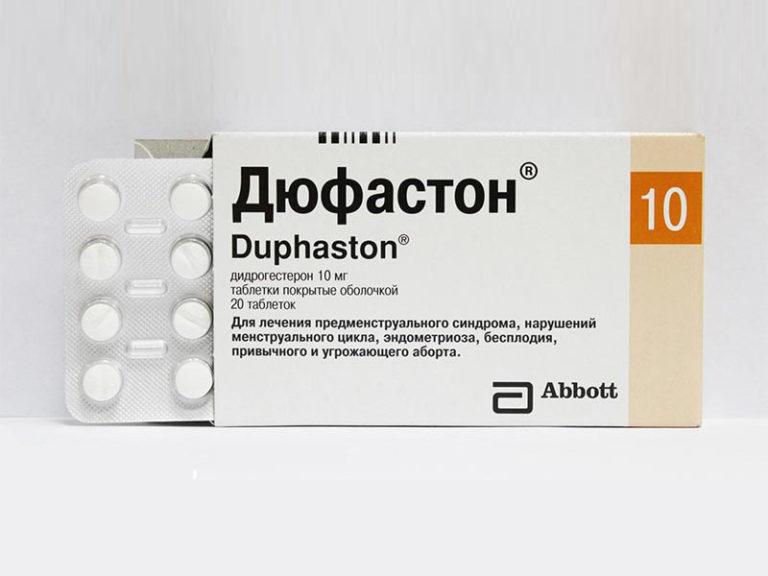 Дюфастон антибиотик или нет