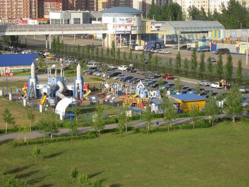 Парк Кашкадан Уфа