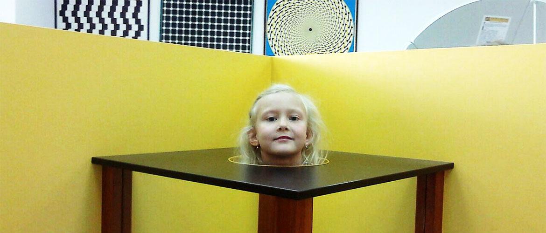 Музей для детей Интеллектус в Уфе